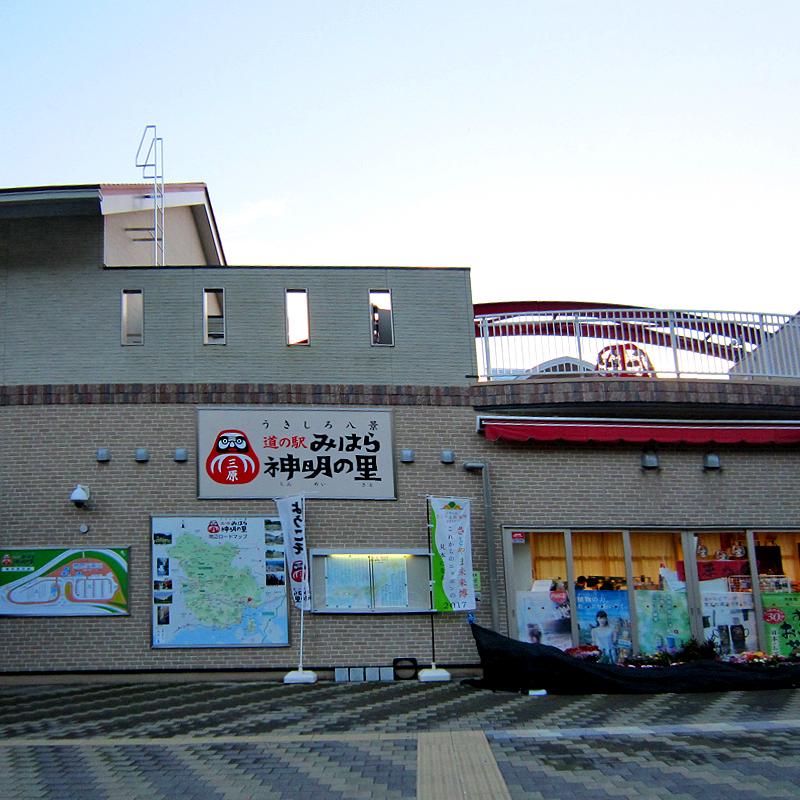 f:id:araiyakushi:20191220110646j:plain
