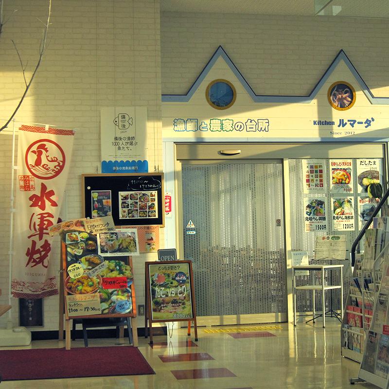 f:id:araiyakushi:20191220110709j:plain