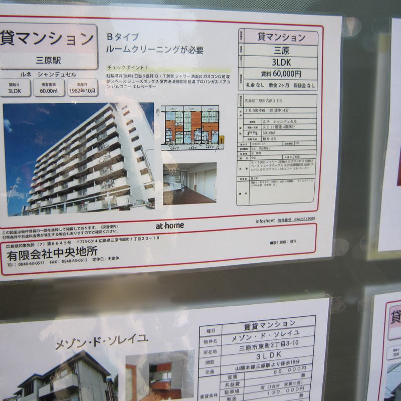 f:id:araiyakushi:20191220110847j:plain
