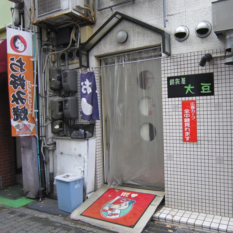 f:id:araiyakushi:20191220111444j:plain