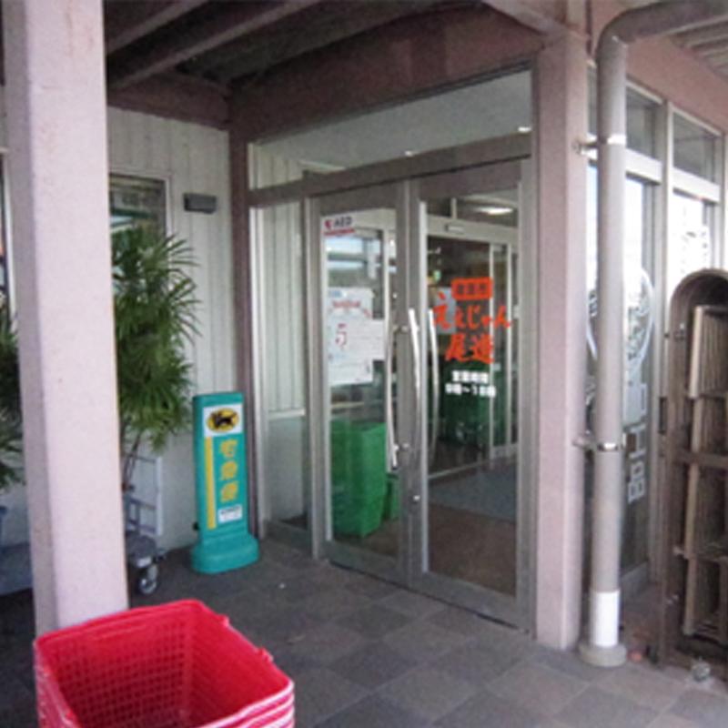 f:id:araiyakushi:20200107212526j:plain