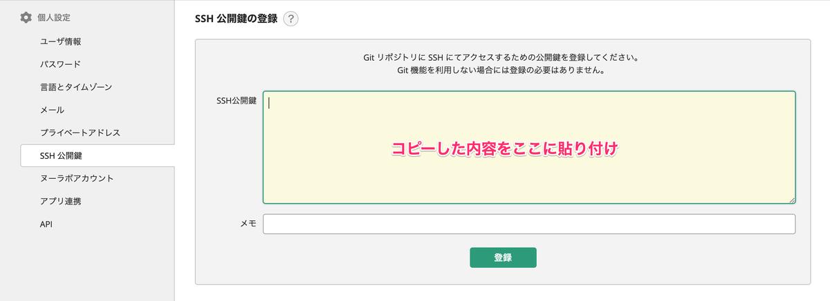 f:id:arakakikikaku427821:20200209161726p:plain