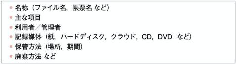 f:id:arakakikikaku427821:20210220232204p:plain
