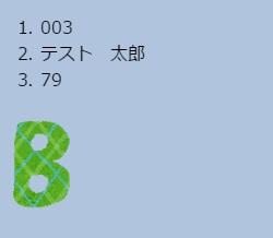 f:id:arakan_no_boku:20170311122851j:plain