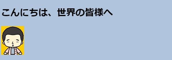 f:id:arakan_no_boku:20170314233150j:plain