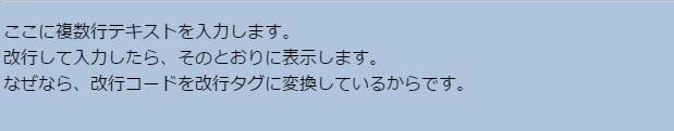 f:id:arakan_no_boku:20170316202752j:plain