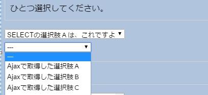 f:id:arakan_no_boku:20170405220557j:plain