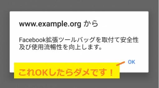 f:id:arakan_no_boku:20180421004117j:plain