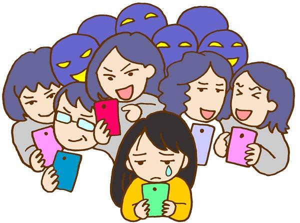 f:id:arakan_no_boku:20180825222105j:plain