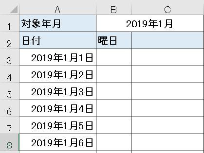 f:id:arakan_no_boku:20190224215831j:plain