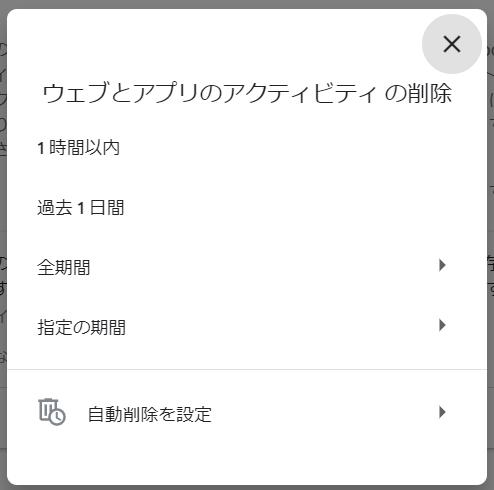 f:id:arakan_no_boku:20191205224101p:plain