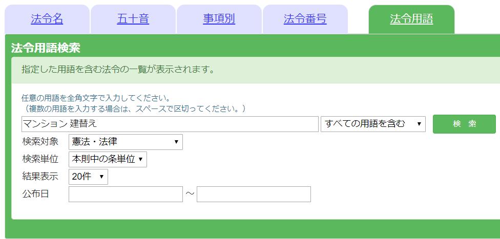 f:id:arakan_no_boku:20200308225028p:plain