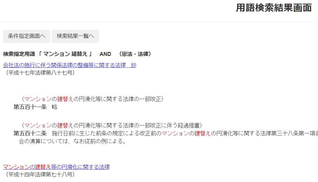 f:id:arakan_no_boku:20200308230508p:plain