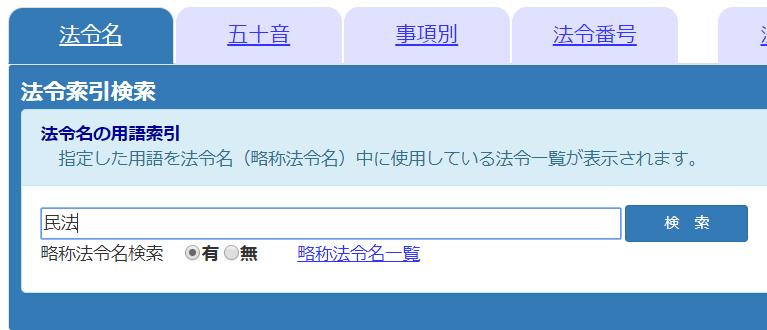 f:id:arakan_no_boku:20200309004306p:plain