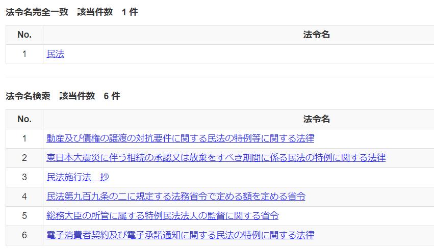 f:id:arakan_no_boku:20200309004426p:plain