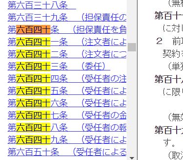 f:id:arakan_no_boku:20200309005006p:plain