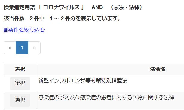 f:id:arakan_no_boku:20200324005954p:plain