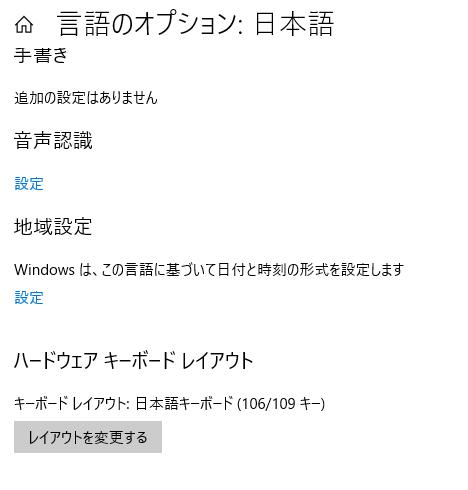 f:id:arakan_no_boku:20200403002846p:plain