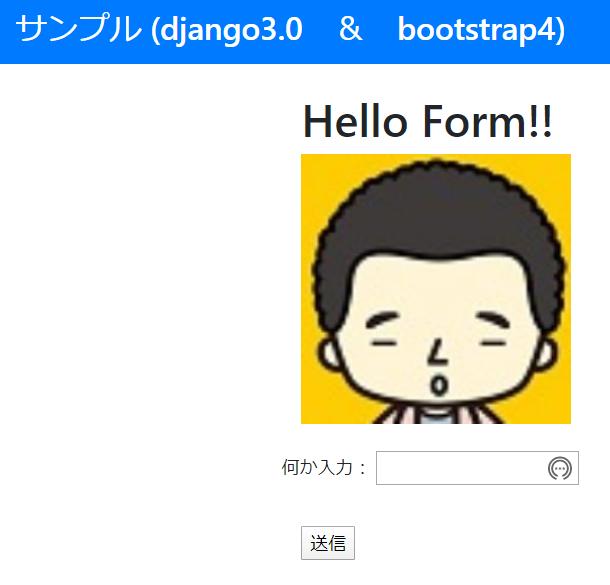 f:id:arakan_no_boku:20200419121007p:plain