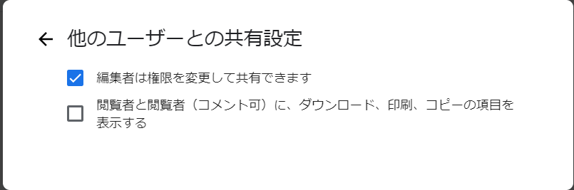 f:id:arakan_no_boku:20200527101821p:plain
