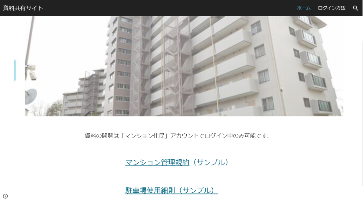 f:id:arakan_no_boku:20200528212241p:plain