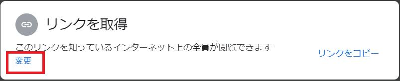 f:id:arakan_no_boku:20200528214432p:plain