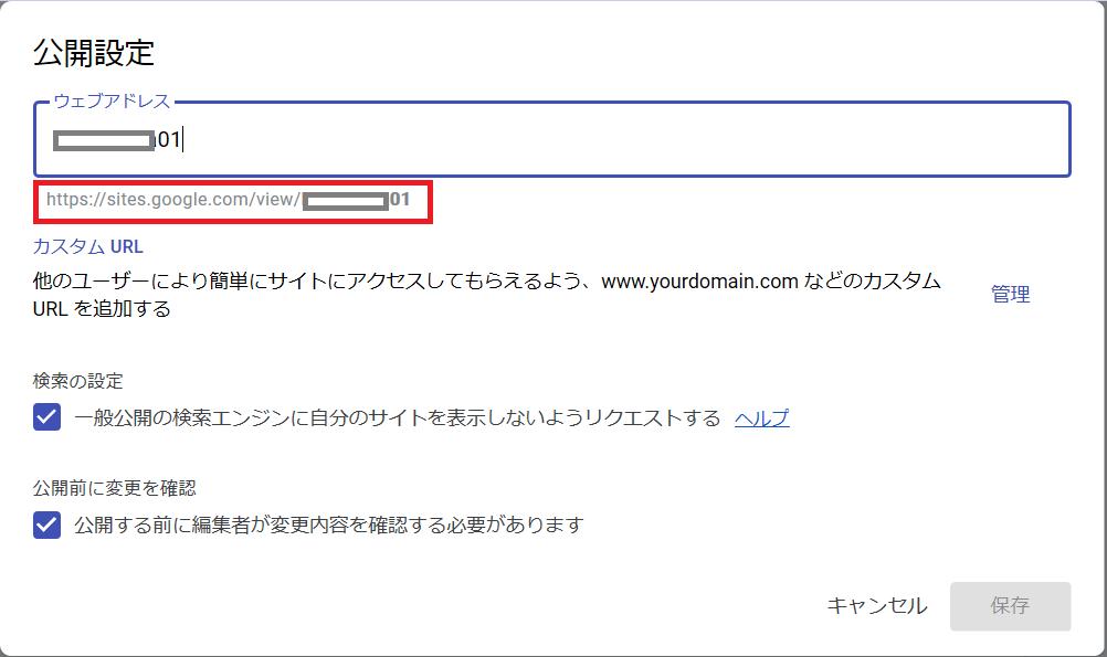 f:id:arakan_no_boku:20200529210212p:plain