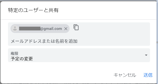 f:id:arakan_no_boku:20200531220923p:plain