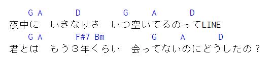 f:id:arakan_no_boku:20200807155511p:plain