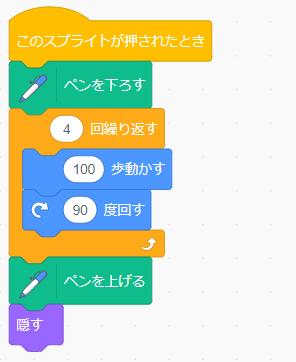 f:id:arakan_no_boku:20200827182640p:plain