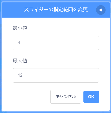 f:id:arakan_no_boku:20200902231834p:plain