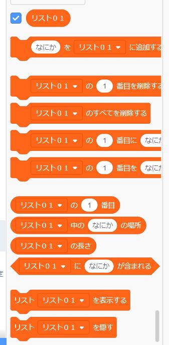 f:id:arakan_no_boku:20201001003627p:plain