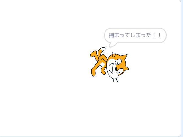 f:id:arakan_no_boku:20201006203711p:plain