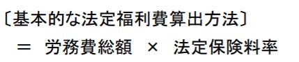 f:id:arakan_no_boku:20201024212132p:plain