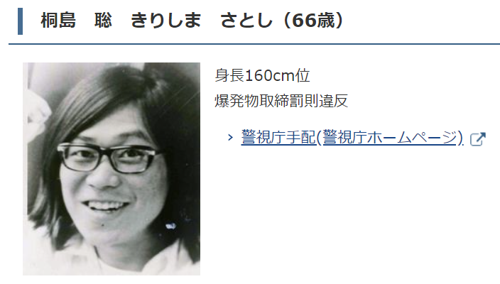 f:id:arakan_no_boku:20201107000400p:plain