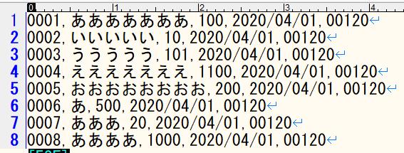 f:id:arakan_no_boku:20201225003708p:plain
