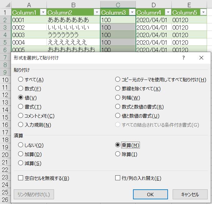 f:id:arakan_no_boku:20201225011258p:plain