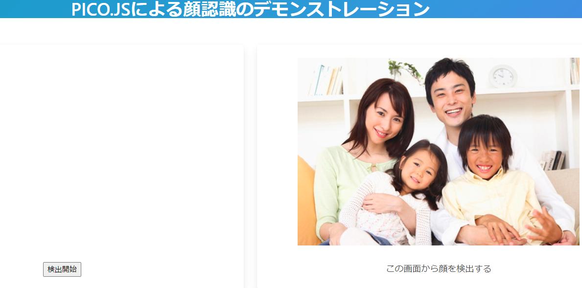f:id:arakan_no_boku:20210216001127p:plain
