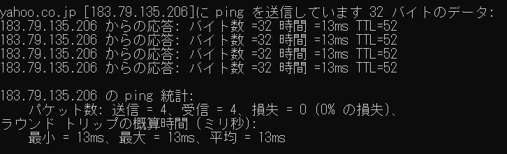 f:id:arakan_no_boku:20210328151333p:plain