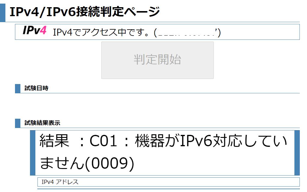 f:id:arakan_no_boku:20210329234857p:plain