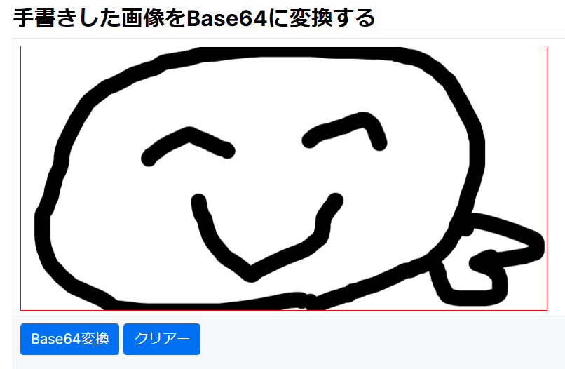 f:id:arakan_no_boku:20210508234528p:plain