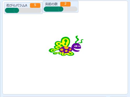 f:id:arakan_no_boku:20210629235235p:plain