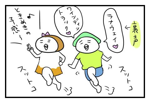 0430_6