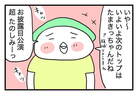 0930_3B