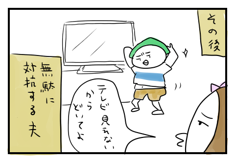 0418_5b