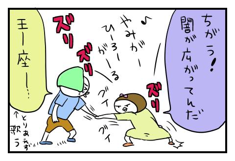 0516_99