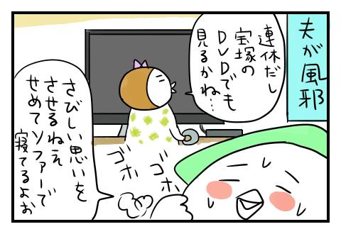 0430_1