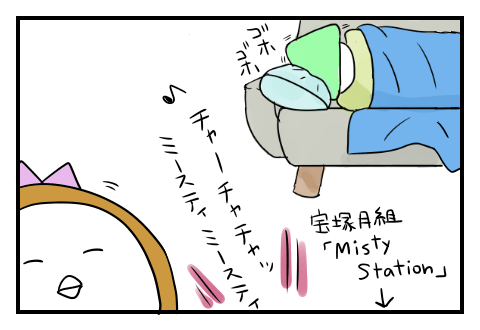 0430_2