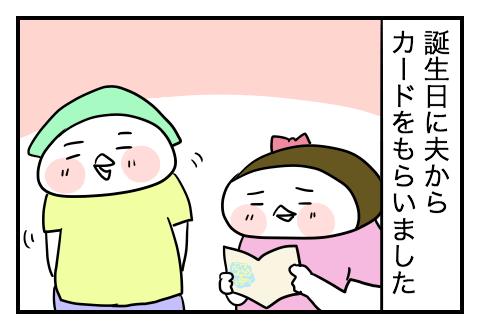 0901_1