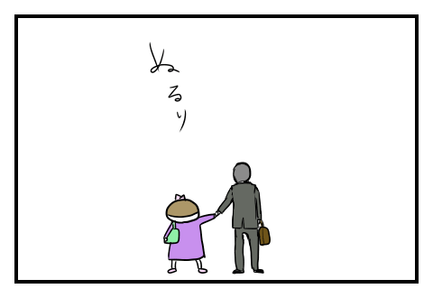 0519_03